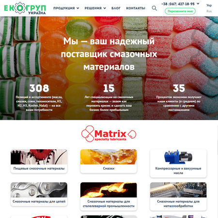 http://ecogroup.in.ua/